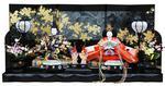桧黒消平飾台の画像
