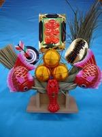 台付宝船(床の間飾り)の画像